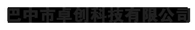海纳企业网站管理系统 HituxCMS V2.1 00117 手机版
